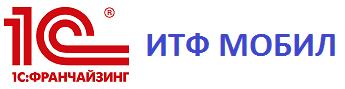 ИТФ МОБИЛ